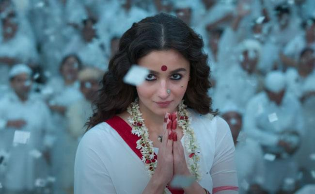 Gangubai Kathiawadi Official Telugu Teaser Released - Sakshi