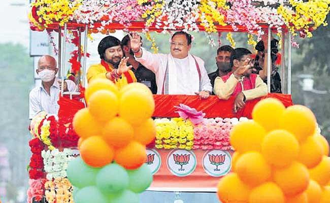 Mamata Banerjee fears losing Bengal polls - Sakshi