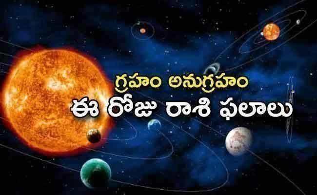 Daily Horoscope In Telugu 09-04-2021 - Sakshi