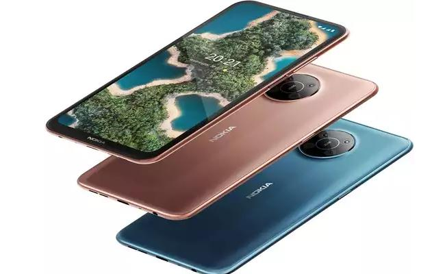 Nokia  affordable 5G phone X20 features and price - Sakshi