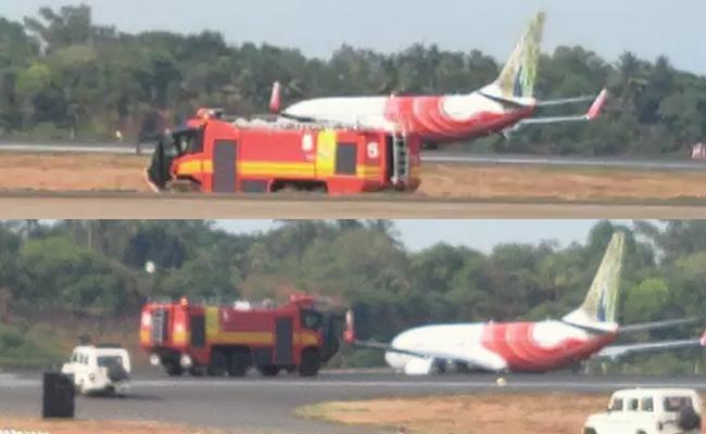 Air India Express Flight Emergency Landing Kozhikode  Fire Warning  - Sakshi