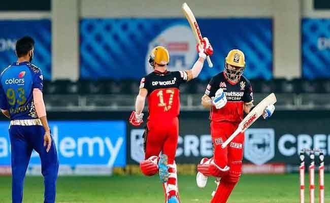 IPL 2021: Bumrah Vs Kohli Contest Is Looking Great In Opening Match - Sakshi