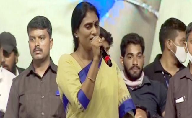I Am Starting Political Party YS Sharmila Announced - Sakshi