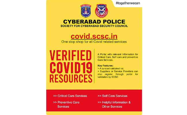 hyderabad: Cyberabad Police Introduce Covid 19 Website Information - Sakshi