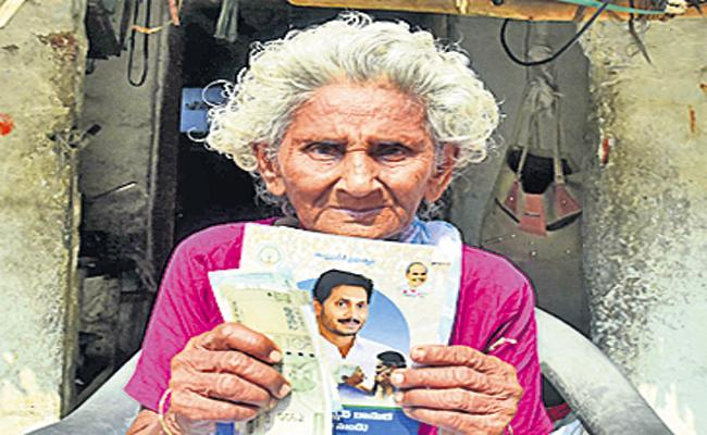 Distribution of pensions to above 61 lakh people today - Sakshi