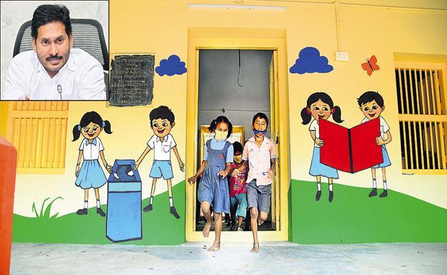 CM Jagan High Level Review On Mana Badi Nadu Nedu - Sakshi