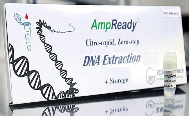 HCU Invented New DNA Testing Kit In Hyderabad - Sakshi