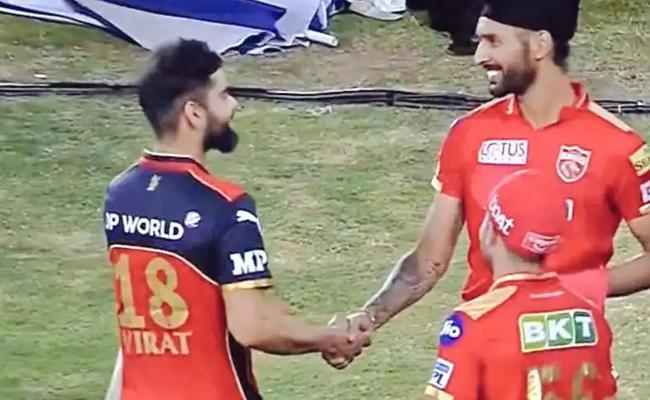 IPL 2021 PBKS vs RCB Kohli Congratulates Harpreet Brar Video Goes Viral - Sakshi