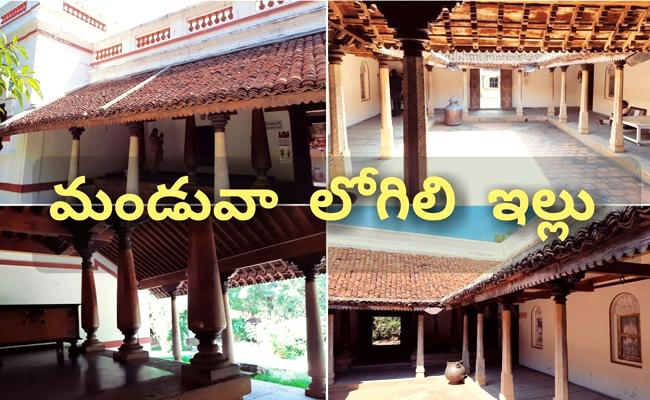 Different Style Of Home Architecture In Poduru In West Godavari - Sakshi