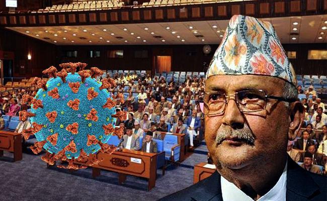 Nepal Pm Trust Vote Faces 26 Parliamentarians Test Positive For Covid - Sakshi