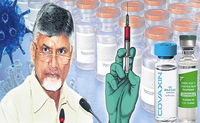Bharath Biotech Company belongs to Ramoji Family Member - Sakshi
