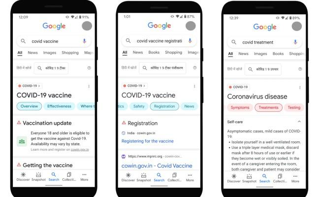 Covid: Google Maps testing new feature for info on availability of beds, oxygen - Sakshi