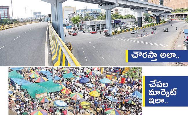 Local to Global Photo Feature in Telugu, Hyderabad Fish Market, Curfew - Sakshi