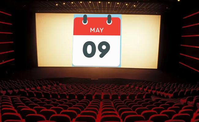May 9 Special :Tollywood Movies Which Released Today - Sakshi