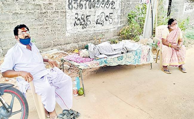 Family Members Could Not Allowing To House Old Woman Vemulawada - Sakshi
