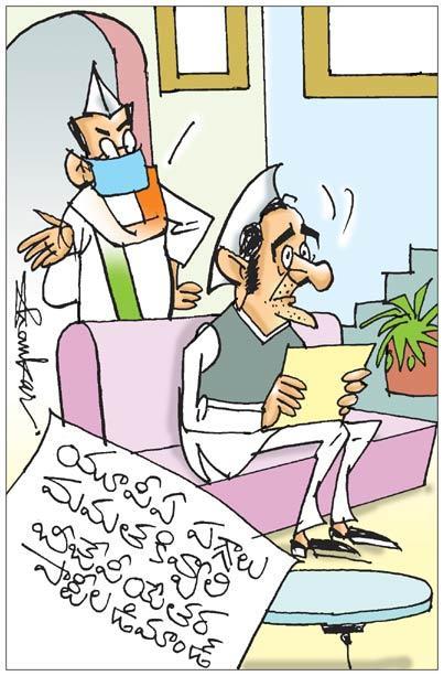 Sakshi Cartoon 10-05-2021