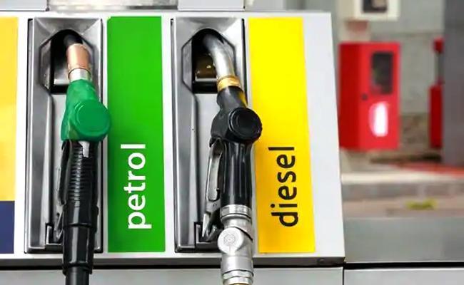 Petrol And Diesel Prices Hiked - Sakshi