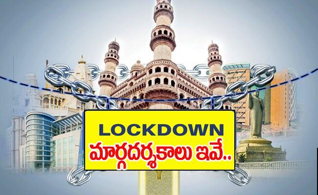 Telangana Government Guidelines Over Lockdown - Sakshi
