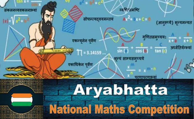 Aryabhatta National Maths Competition 2021: AICTSD, IIT Bombay Alumni Organizing - Sakshi