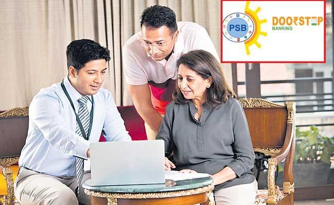 PSB Alliance Doorstep Banking Services - Sakshi