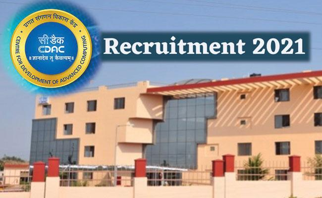 CDAC Hyderabad Recruitment 2021: Project Manager, Project Officer and Project Engineer Vacancies - Sakshi