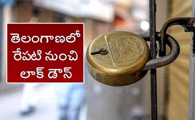 Telangana CM KCR Cabinet Meeting On Lockdown Live Updates In Telugu - Sakshi