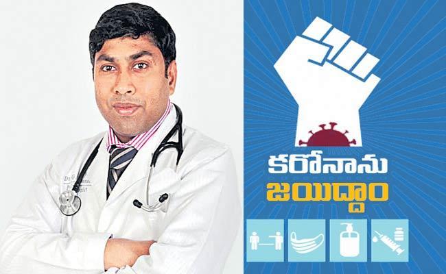 Sakshi Interview With AIG Hospitals Dr. Vishwanath Gella Over Corona