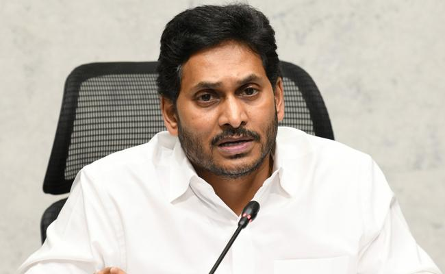 CM YS Jagan Video Conference With Collectors - Sakshi