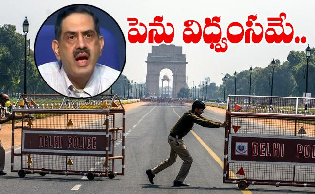 Icmr Chief Most Country Should Remain Lockdown Few Weeks - Sakshi