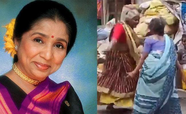 Asha Bhosle Piya Tu Ab Toh Aaja Elderly Women Dance Viral Video On Social Media  - Sakshi