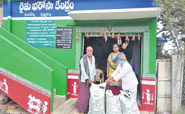Seeds for farmers from 17th May - Sakshi