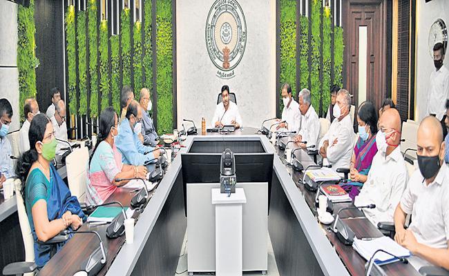 CM Jagan Comments On Rua hospital incident in Spandana Video Conference - Sakshi
