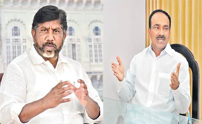 Eatala Holds Talks With CLP Leader Bhatti Vikramarka - Sakshi