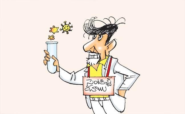 Kommineni Srinivasa Rao Article On Chandrababu Propaganda On Corona - Sakshi