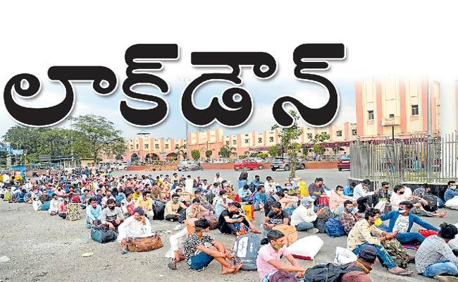 Telangana Lockdown From Today: Whats Open, Whats Not List Here - Sakshi