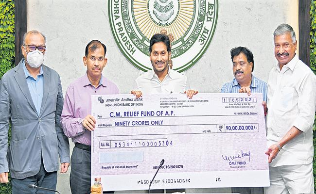APMDC donates Rs 100 crore to Corona prevention - Sakshi