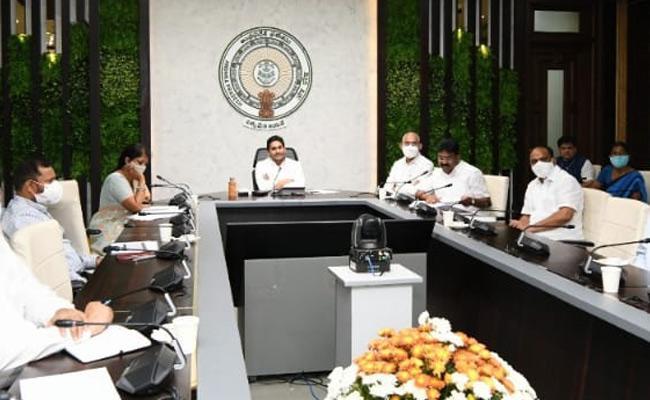 CM YS Jagan Review Meeting On Triple ITs And SV University - Sakshi