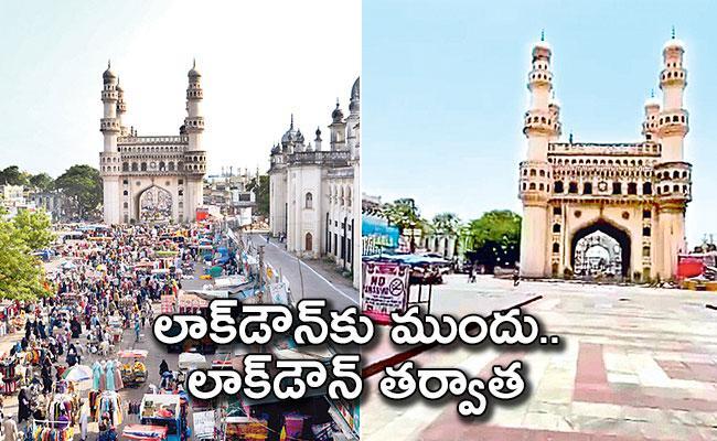 Local to Global Photo Feature in Telugu: Lockdown, Hyderabad, Charminar - Sakshi