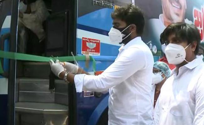 MP Margani Bharat Launched Oxygen On Wheels - Sakshi