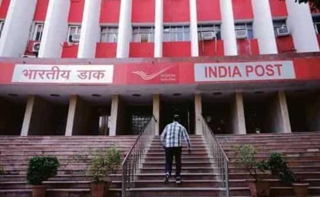 Post Offices Timings Changed Due to Lockdown in Telangana - Sakshi