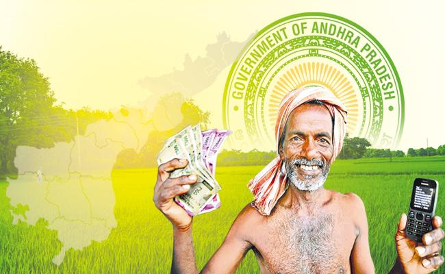 Financial assurance to the farmer in difficult times - Sakshi