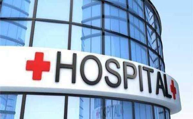 Cases against 9 hospitals for fraud - Sakshi