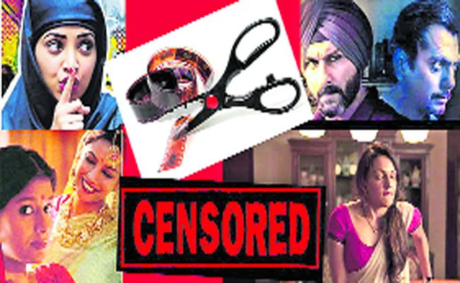 B Narson Article On Film Certification Appellate Tribunal - Sakshi
