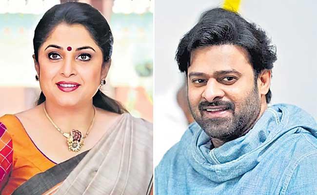 Ramya Krishna sister to Prabhas in Salaar Movie - Sakshi