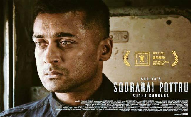 Soorarai Pottru In Shanghai International Film Festival - Sakshi