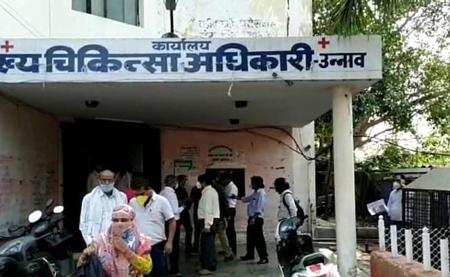 Mass resignation by senior doctors causes stir in Unnao in UP - Sakshi