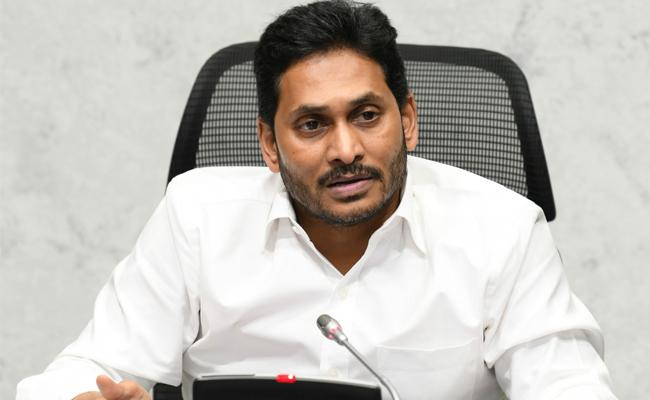 CM Jagan comments in a high-level review on higher education - Sakshi