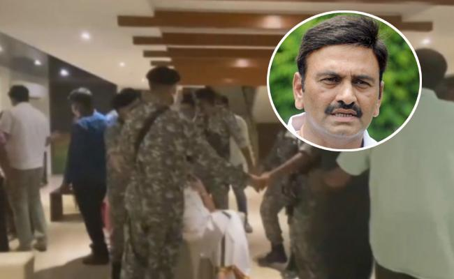 MP Raghu Rama Krishnam Raju Arrested - Sakshi