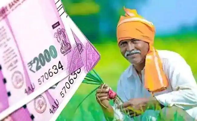 PM-KISAN scheme: Govt to transfer 19000 crore to farmers accounts - Sakshi