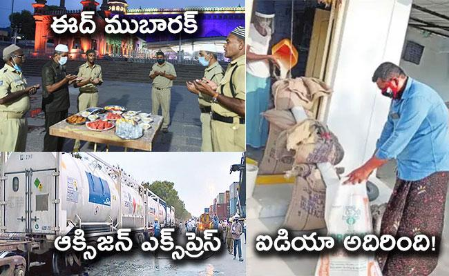 Local to Global Photo Feature in Telugu: Ramadan, LB Nagar Flyover, Hyderabad, Lockdown - Sakshi